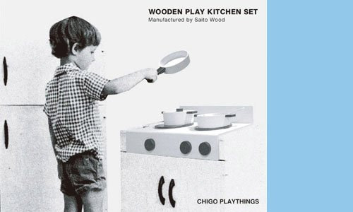 chigo playthings packaging