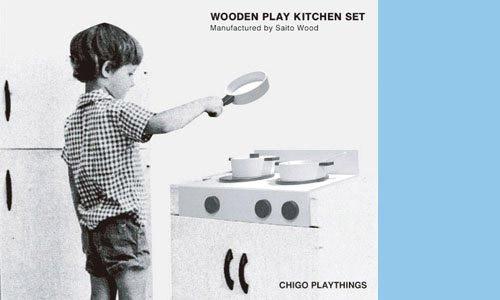 chigo playthings packaging