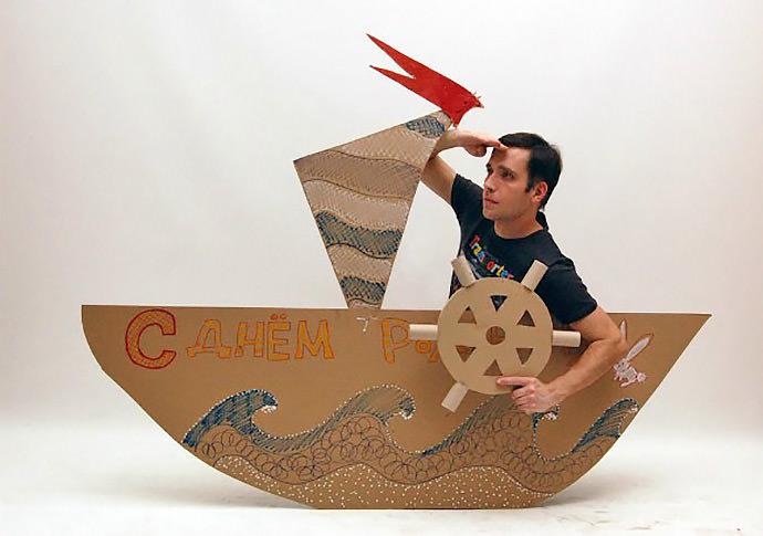 DIY Handmade Cardboard Boat By Dad