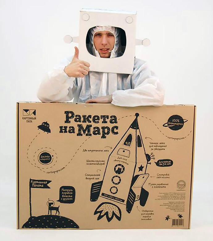 DIY Rocket Toy by Cardboard Dad