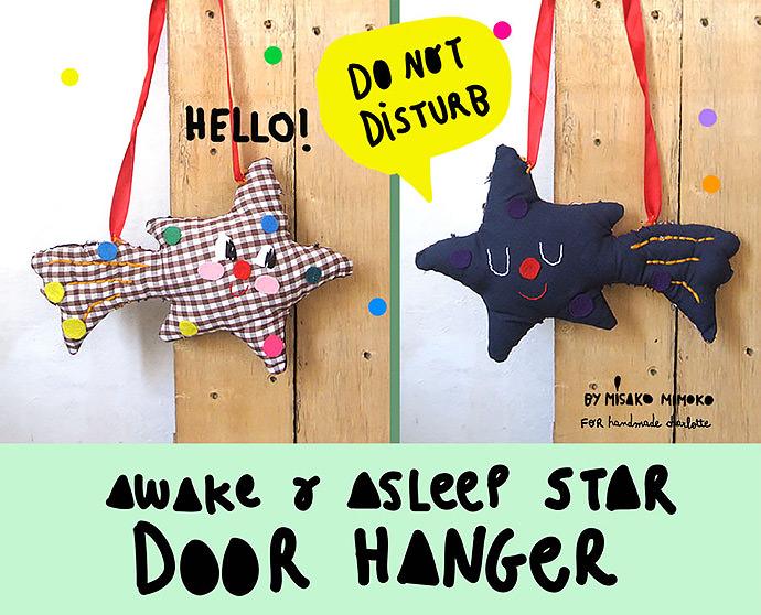 Diy star door hanger handmade charlotte - Diy do not disturb door hanger ...