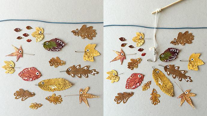 Leaf Friends