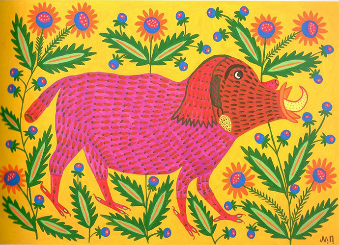Folk Art by Maria Primachenko