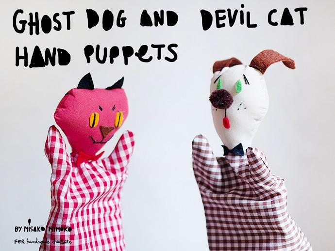Retro Halloween Hand Puppets